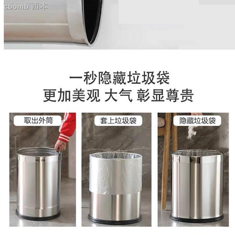 熱銷♯﹍加厚不銹鋼垃圾桶家用廚房廁所衛生間臥室客廳大號少女創意高檔