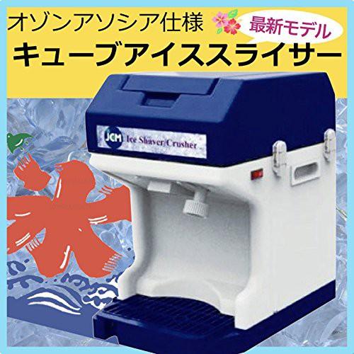 日本原裝 ozoneassocia 營業用電動刨冰機 業務用雪花剉冰機 冰店 綿綿冰 新款製冰機 電動碎冰機【馬克叔叔】