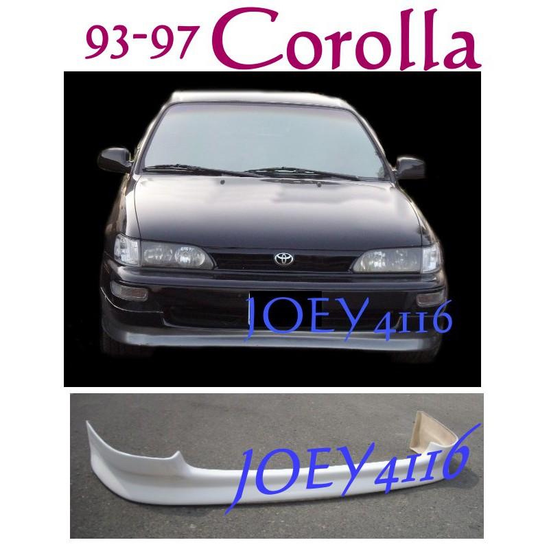 TOYOTA 93-97 COROLLA 卡樂那 下巴中包套件