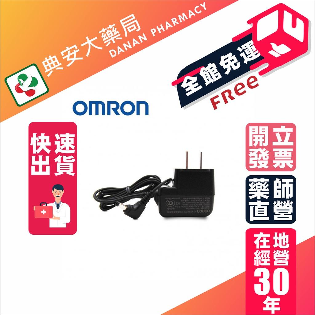 【OMRON歐姆龍】血壓計專用 原廠變壓器 1入 /新款JPN710T/JPN616T/HEM7157T 典安大藥局