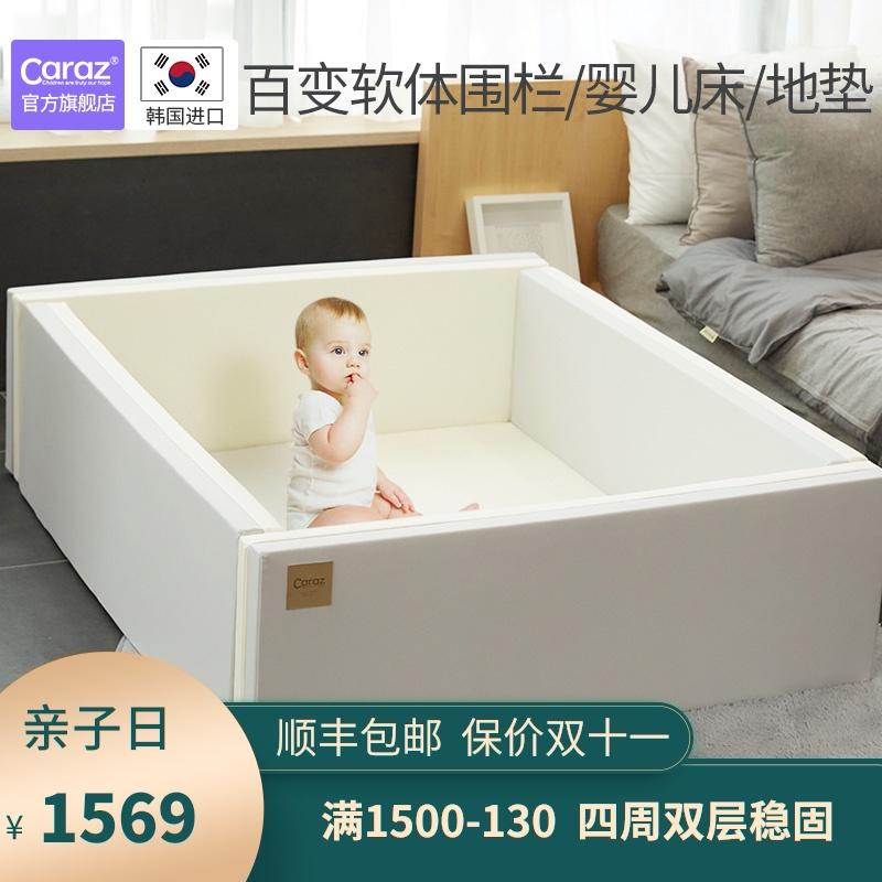 【現貨圍欄免郵】韓國caraz兒童球池寶寶爬行墊護欄安全柵欄 嬰兒軟遊戲圍欄城堡床