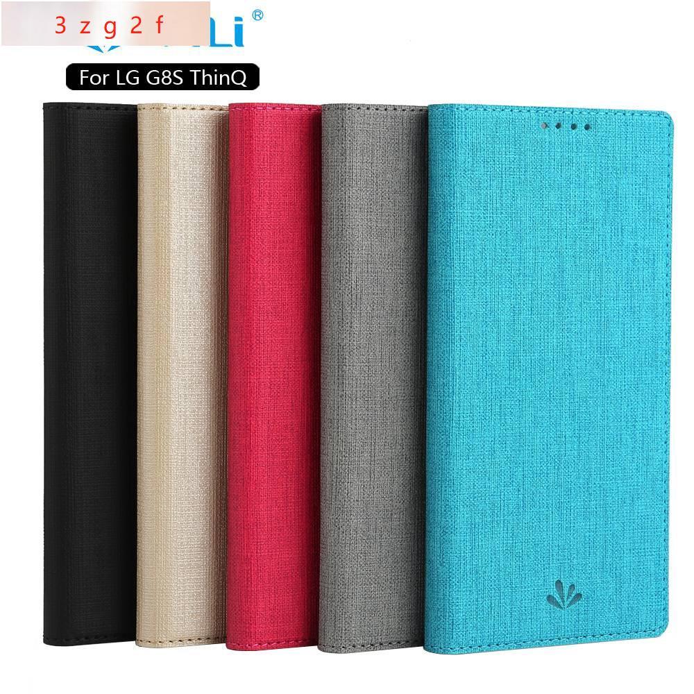【全館免運】Vili正品 LG G8S ThinQ 手機殼 翻蓋皮套 LG G8S 磁吸保護殼 側翻掀蓋殼 簡約素面 矽