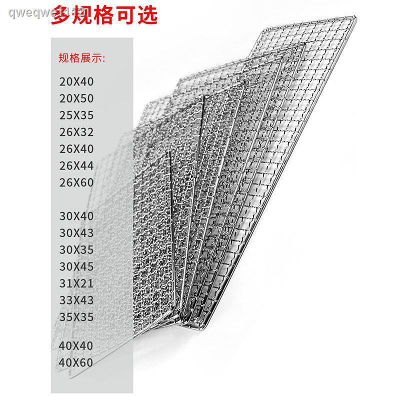 ✑304不銹鋼網小孔加厚長方形網工具加密鐵絲網格網片