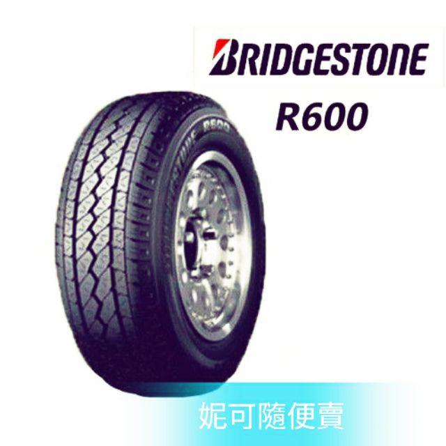 普利司通輪胎 花紋R600
