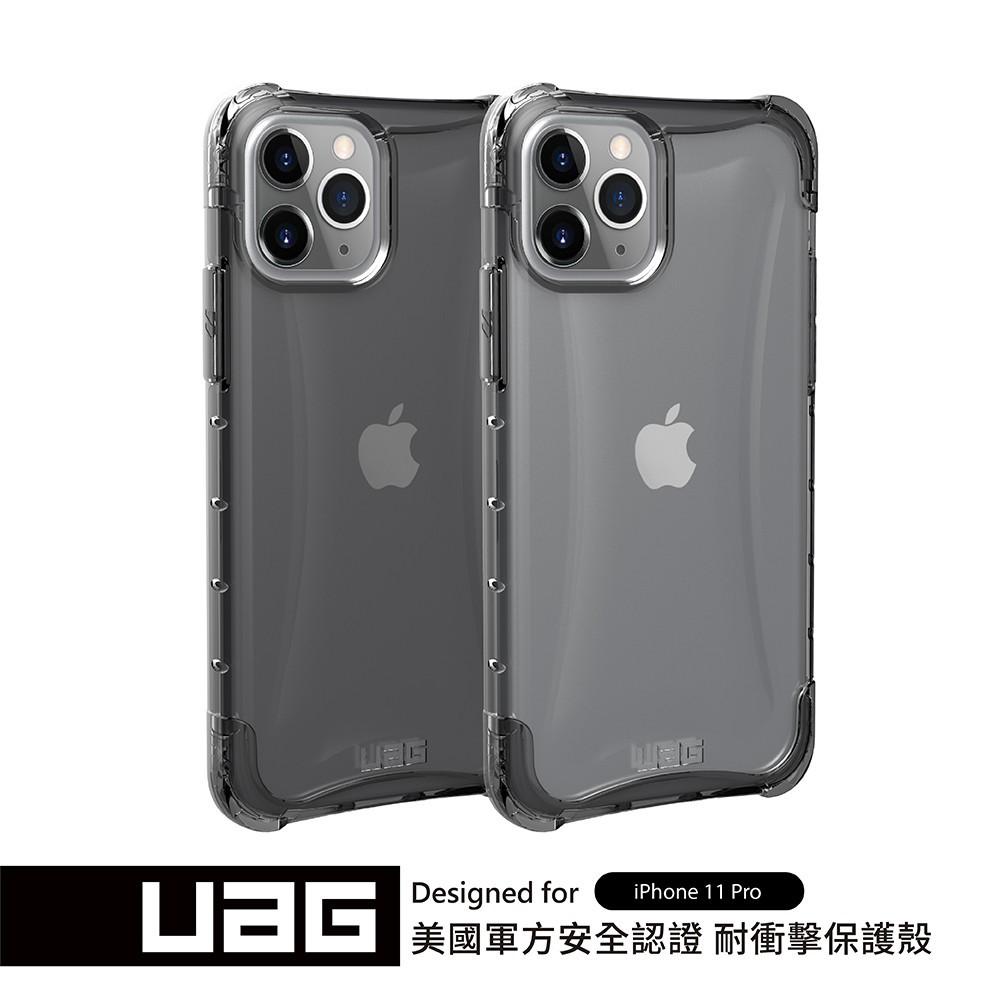 【UAG保護殼】iPhone XR 7+/8+ SE2020/i7/i8 系列冰晶耐衝擊 全透 軍規 手機殼 讃樂