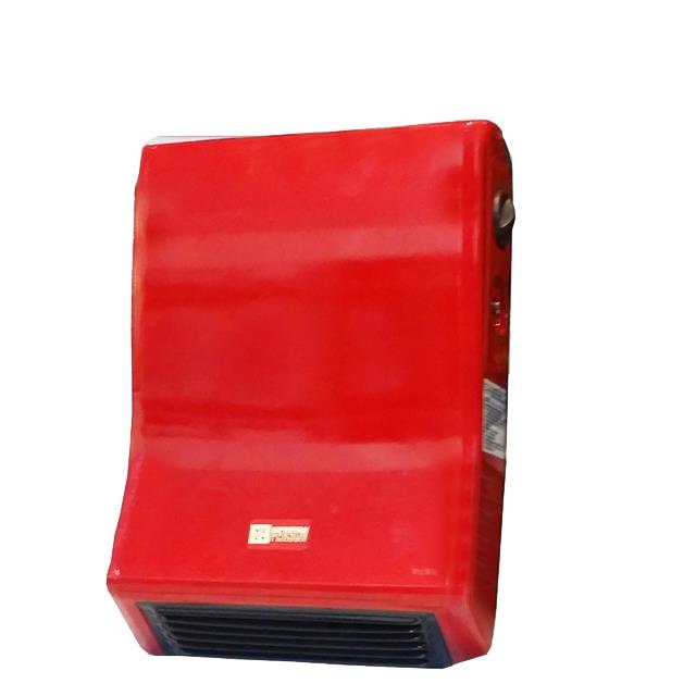 【柏森牌】浴室用壁掛式電暖器 網路熱銷款