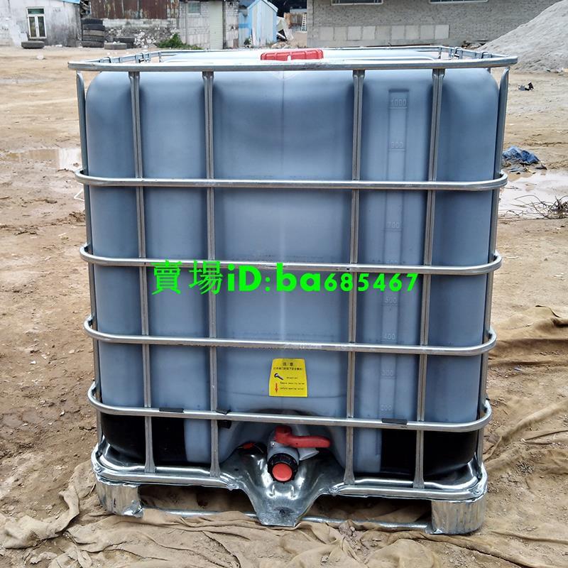 二手IBC噸桶千升桶1000L塑料集裝塑膠鐵架桶1T水箱化工運輸方桶【飾小桃子】