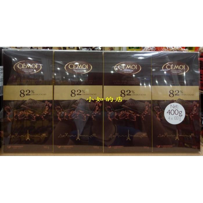 【小如的店】COSTCO好市多代購~法國進口 CEMOI 82%黑巧克力(100g*4片)