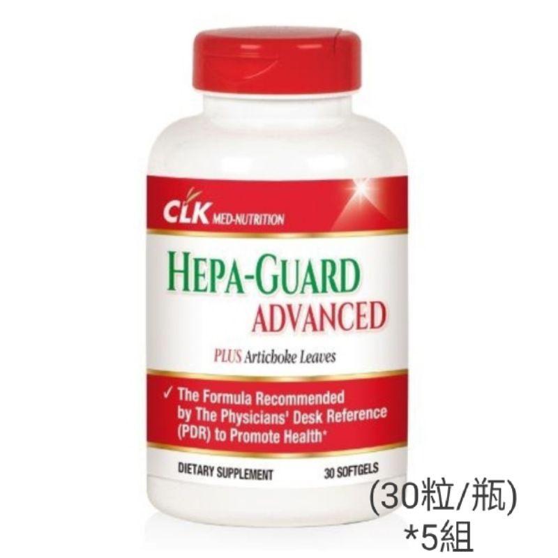 美國原裝CLK瞬效代謝超級B群維 (30粒/瓶)*5超值組