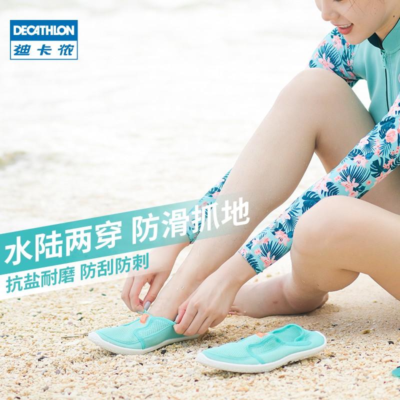迪卡儂沙灘用品涉水鞋男女成人童涼鞋戶外溯溪潛水快乾沙灘襪OVS