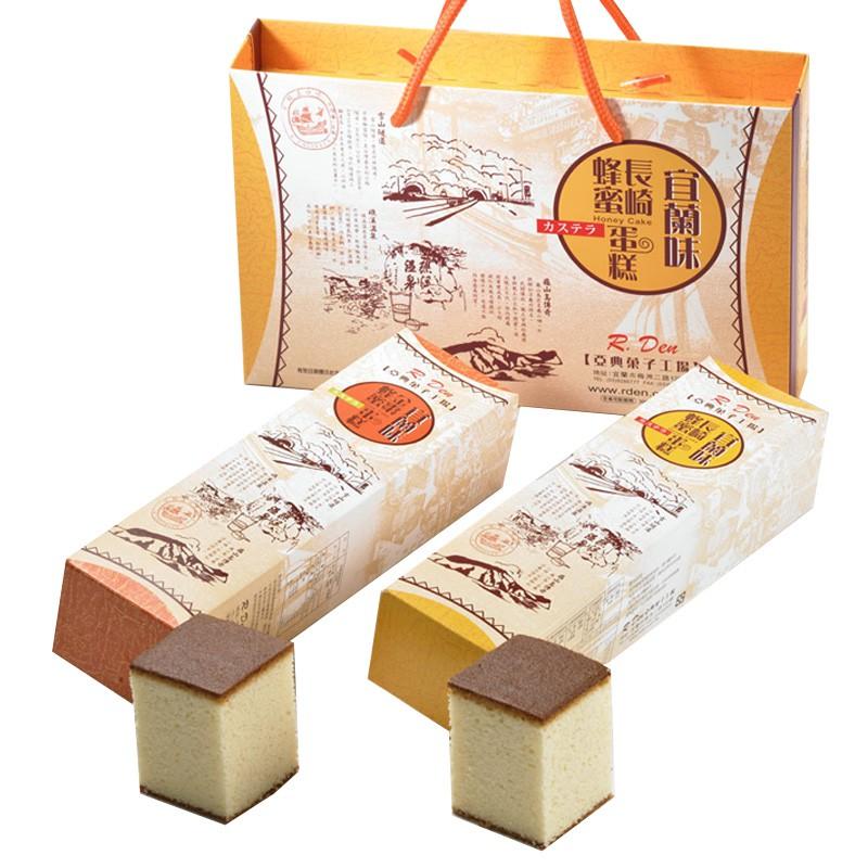 【亞典菓子工場】宜蘭味禮盒-長崎+金棗 |彌月禮盒|伴手禮|彌月蛋糕