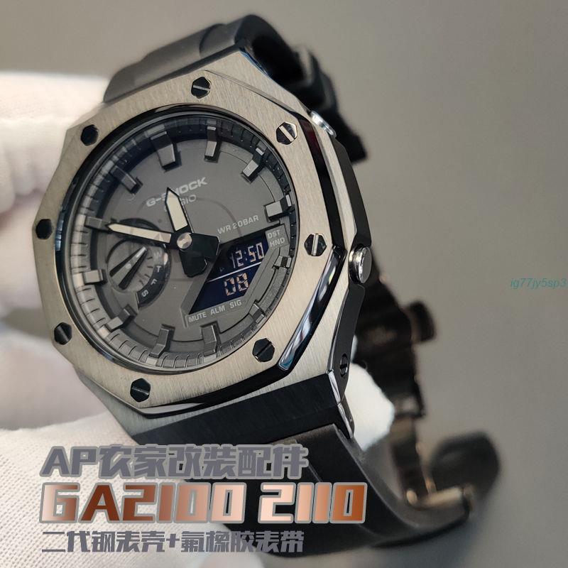正品品質🎁卡西歐2110 AP農家橡樹改裝表帶轉接ga2100改裝件二代純黑色表殼