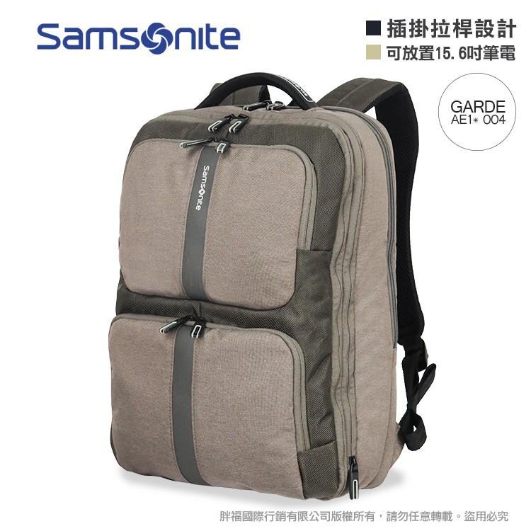 Samsonite新秀麗 AE1*004 後背包 15.6吋筆電雙肩包 GARDE 休閒包 超大容量 可加大 可插掛拉桿