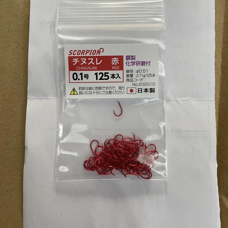 日本製 龍蝦家族必備 千又(無倒勾)紅 チヌ 0.1號