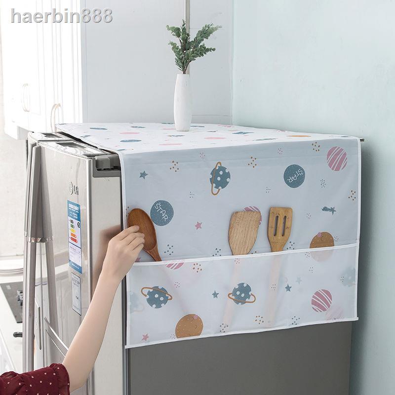 現貨✜卍冰箱頂蓋布洗衣機罩單開雙開門滾筒式遮塵防灰收納袋式防油防塵罩