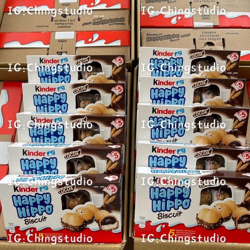 可刷卡✨|批發|健達河馬巧克力|Kinder|Happy Hippo|零食|巧克力|白巧克力|黑巧克力