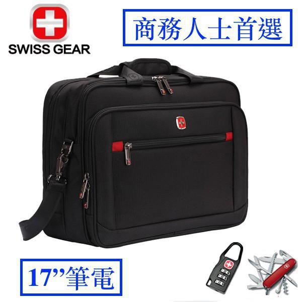 國際精品 17吋 大容量 SWISSGEAR 瑞士軍刀 防水 手提包 出國 旅遊 電腦包 筆電包  旅行 商務 拉桿包