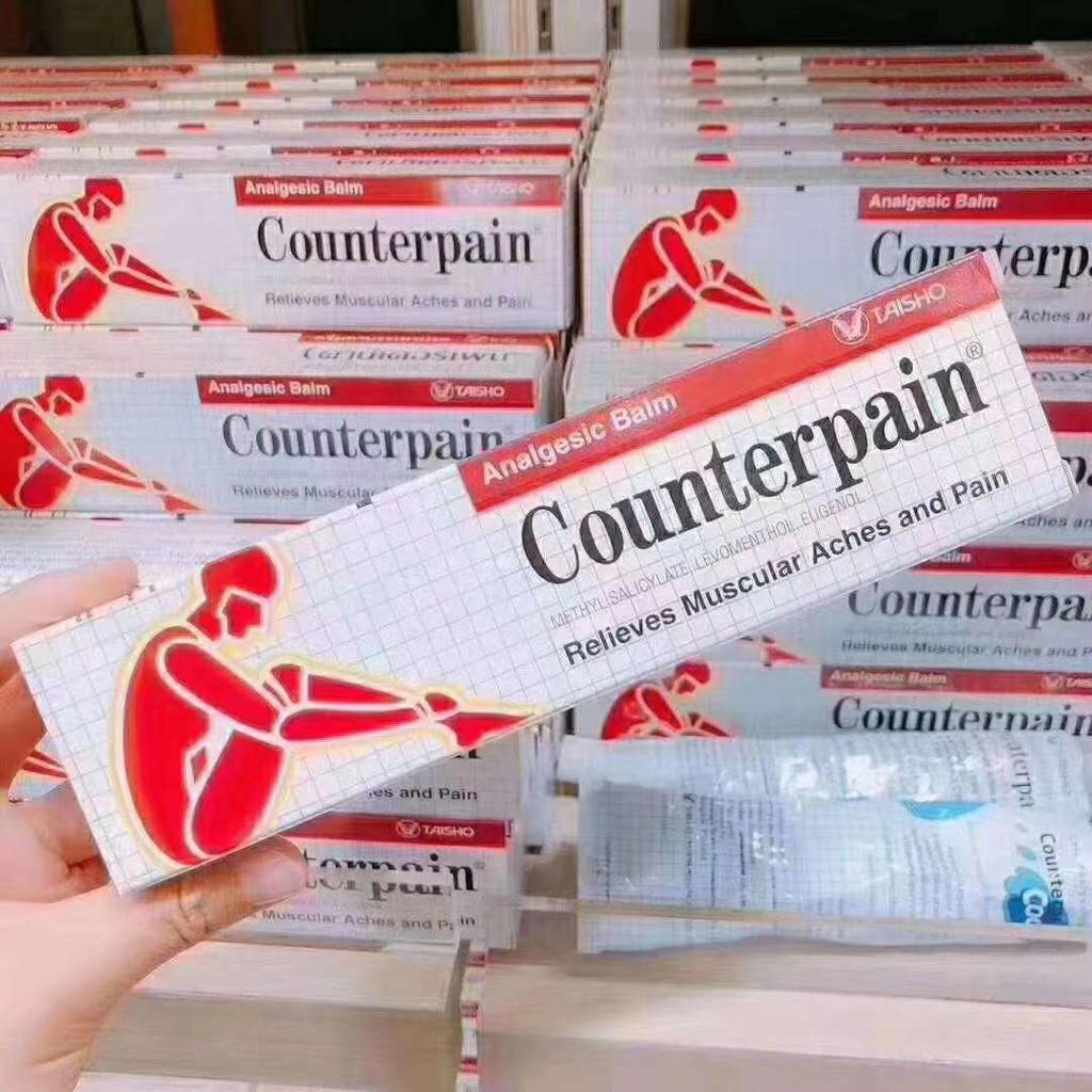 台灣出貨正品現貨 施貴寶 泰國 Counterpain120g 金色加強版 藍色清涼型