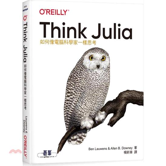 《碁峰資訊》Think Julia:如何像電腦科學家一樣思考[79折]