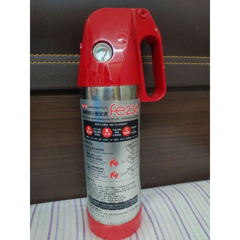 fe 236 高效能環保氣體滅火器 可家用 車用