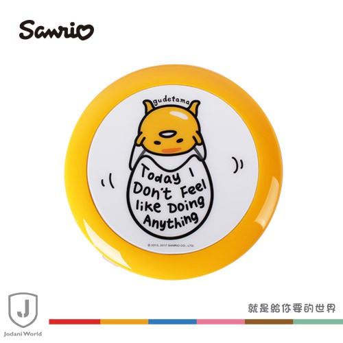 三麗鷗圓盤無線行動電源(蛋黃哥)