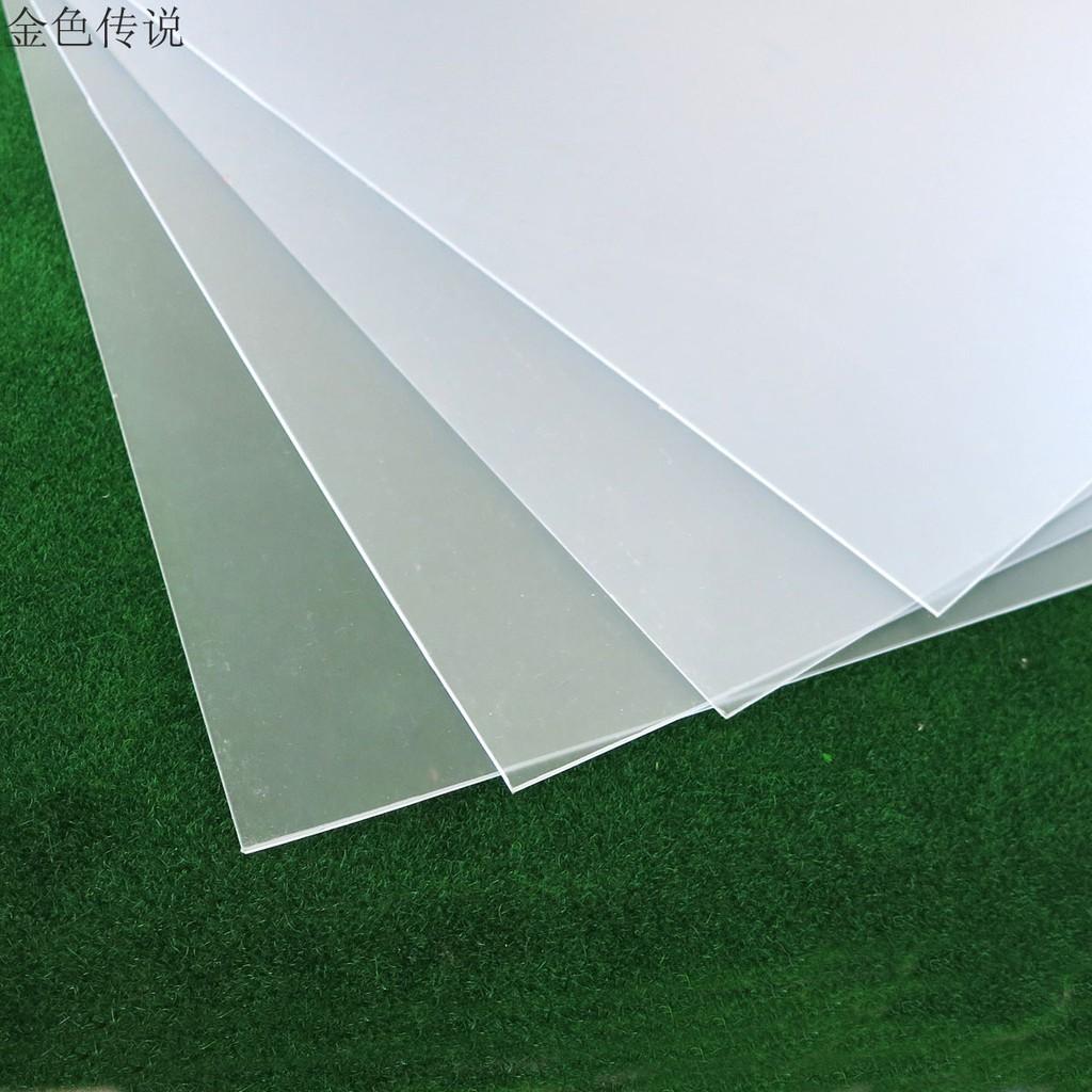 (現貨)-PVC磨砂板(1mm厚度/半透明)DIY硬塑膠板 PVC塑膠板 手工 塑膠片[356944]w981-200
