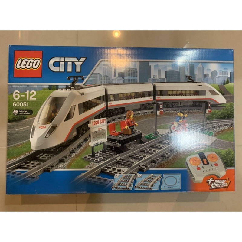 樂高 LEGO 60051 City