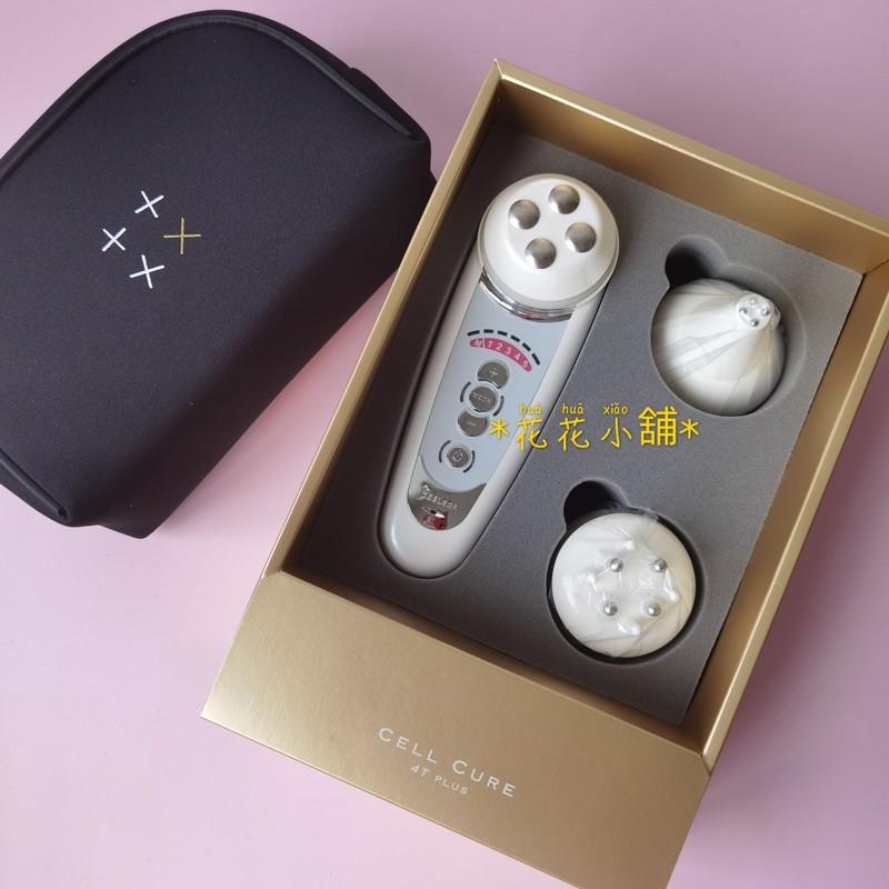 日本Belega CellCure4 PLUS 美容儀(2020最新版)