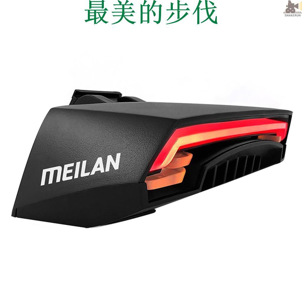 SNKE Meilan X5自行車搖控轉向激光尾燈黑色
