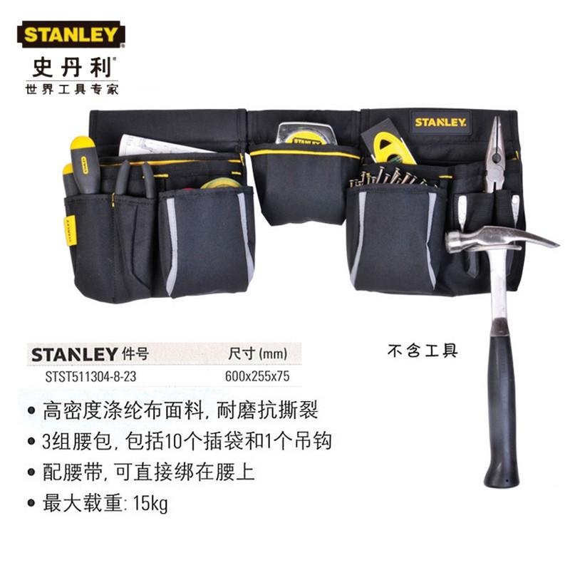 美國史丹利 STANLEY 工作腰帶 腰包 S腰帶 工具袋 可放 K牌KNIPEX老虎鉗TAJIMA、起子