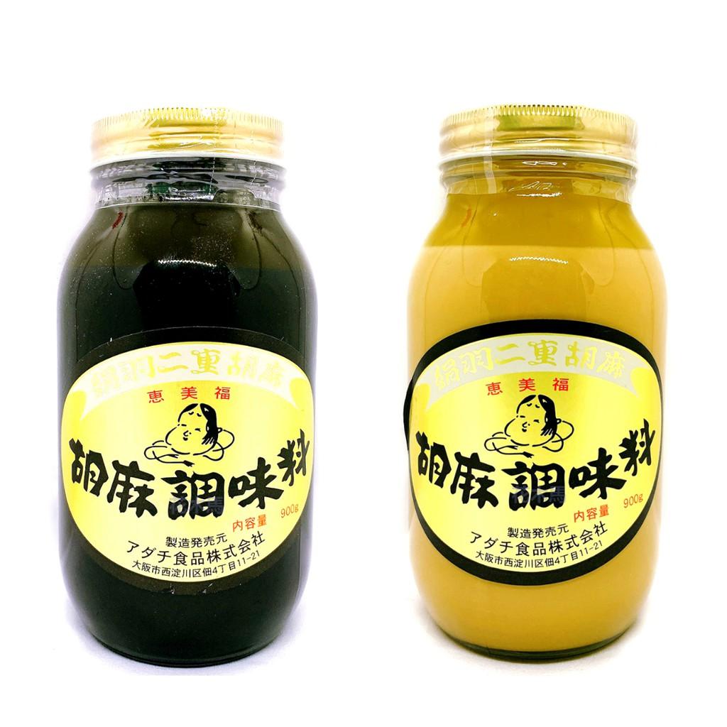 惠美福 胡麻醬 芝麻醬 胡麻調味料 絹羽二重胡麻 900G 白芝麻醬 黑芝麻醬 黑芝麻 白芝麻