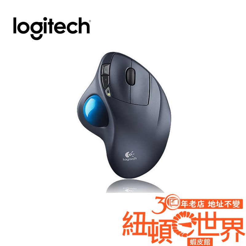 Logitech 羅技 M570 Wireless 無線軌跡球 無線滑鼠 全新品開發票