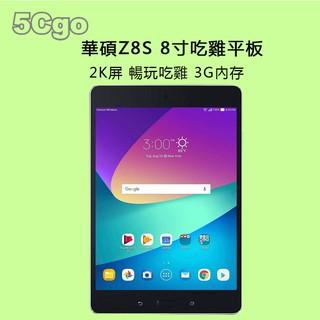 5Cgo【代購】ASUS華碩Zenpad Z8s美版7.9吋8核心平板電腦3G/ 16G/ TF卡2048*1536 含稅 台北市