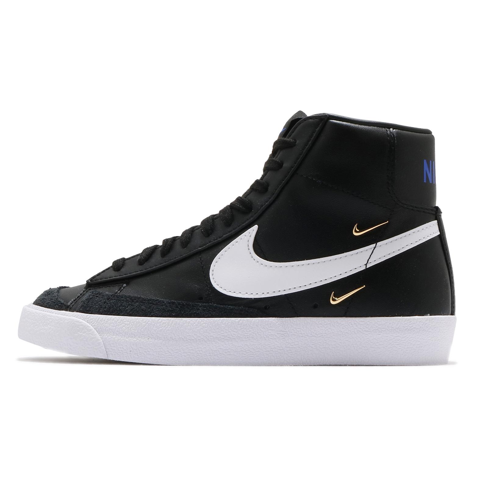 Nike 休閒鞋 Wmns Blazer Mid 77 SE 黑 白 藍 雙金勾 女鞋 【ACS】 CZ4627-001