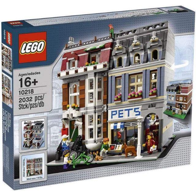 樂高 Lego 10218 Pet Shop 寵物店