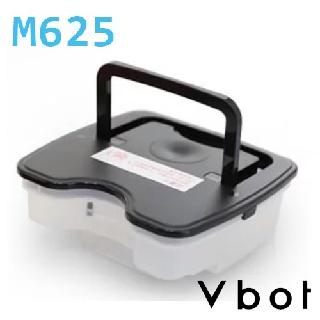 Vbot M625 M625B掃地機集塵盒~適用mr.smart 8s 9s 台中市