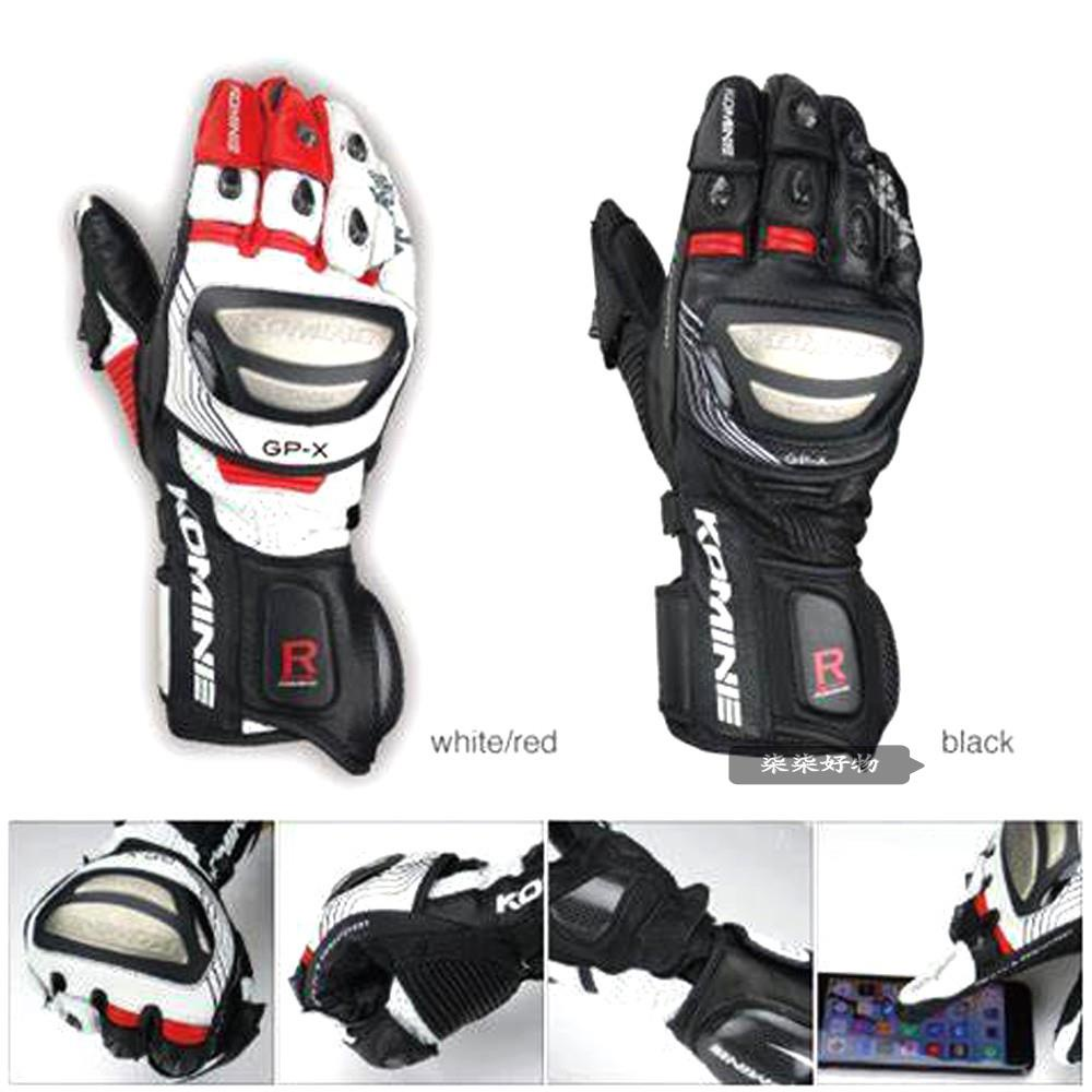 柒柒現貨 日本komine GK-212 鈦合金競賽型皮長手套 可觸控 防風 防滑 防摔手套