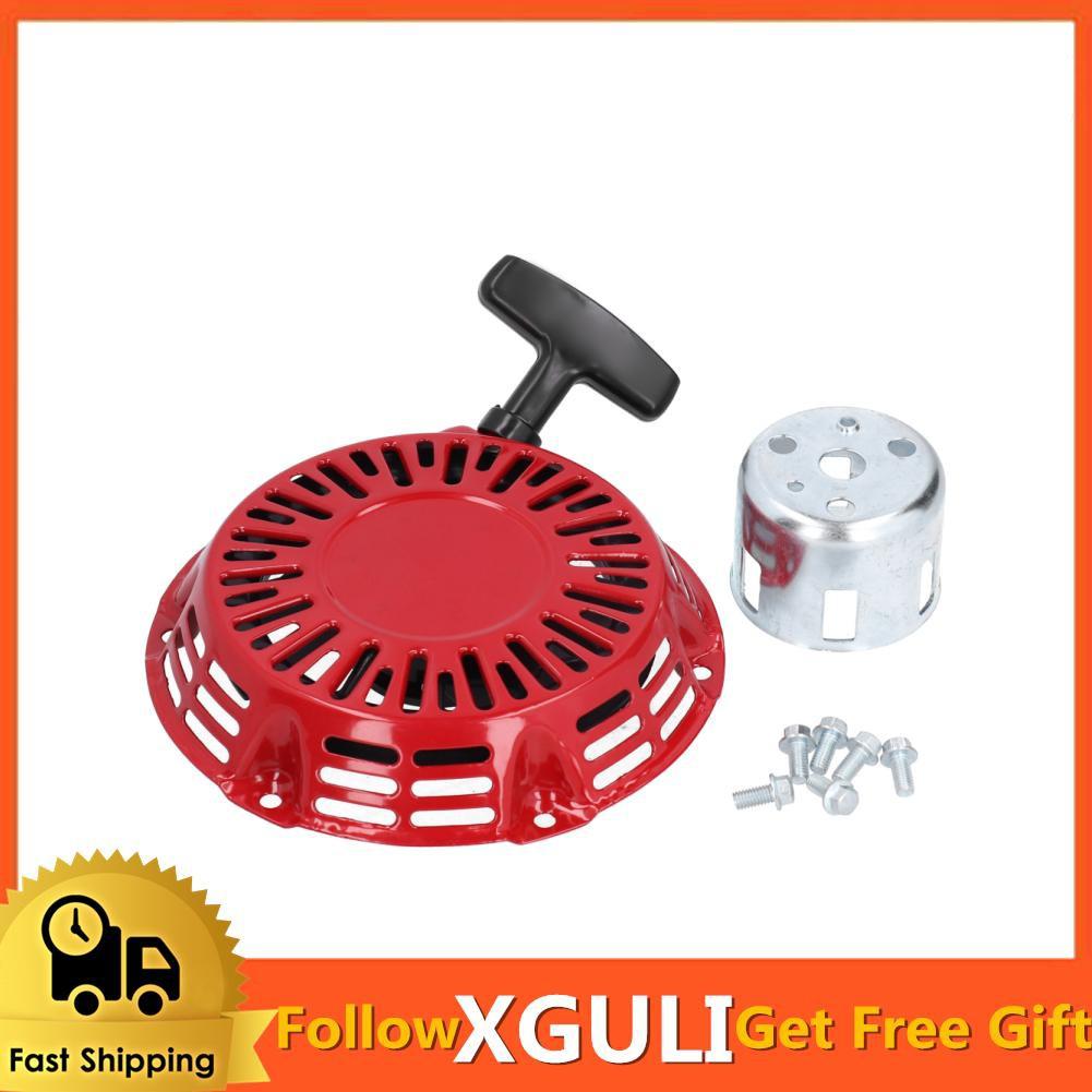 Xguli 啟動拉盤適用發電機GX160皮帶輪機構