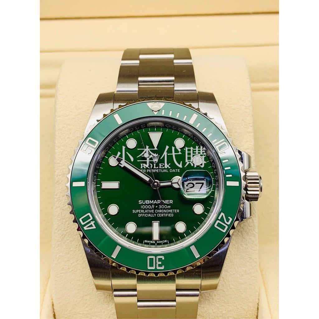 Rolex 116610Lv 綠水鬼 勞力士 116610