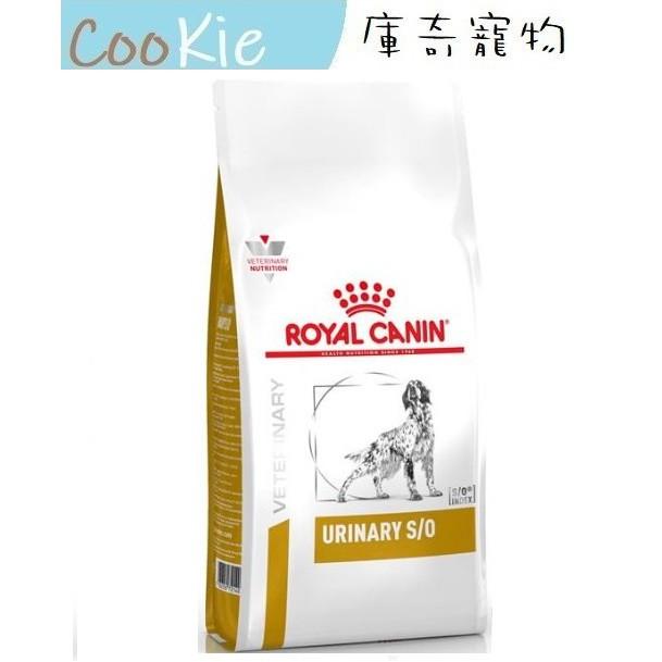 皇家 ROYAL CANIN  LP18 犬用 泌尿道飼料 7.5kg