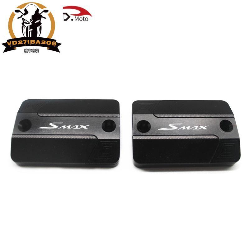 適用於YAMAHA SMAX 155 S-MAX SMAX155 2013-2018 BWS 200#Vd271ba30