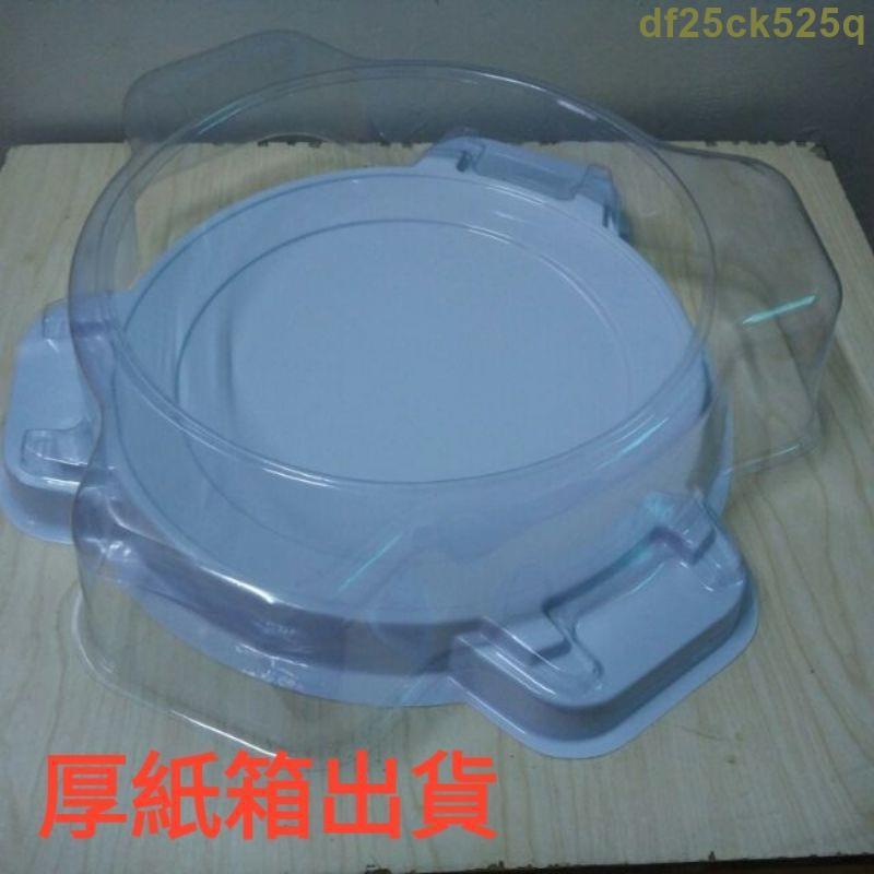 【Alethea】戰斗陀螺盤 厚紙箱出貨全新 加厚版戰鬥盤加購陀螺盤子只要170元 TAKARA TOMY 戰鬥陀