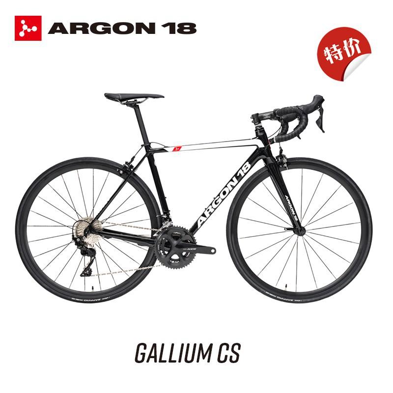 現貨ARGON18 GALLIUM CS 碳纖維長途耐性+爬坡型公路自行車