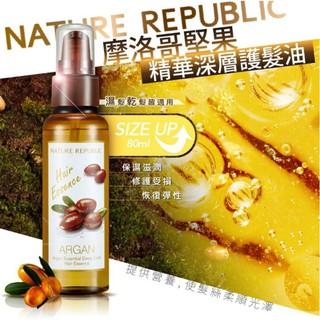 韓國Nature Republic 摩洛哥堅果精華深層護髮油 (80ml) 臺南市