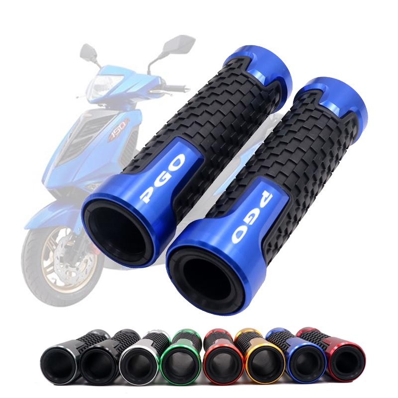 【廠家直銷】適用於 PGO 彪虎200 Tigra 200 CNC鋁合金 摩托車改裝優質握把 手把套/膠 無封口