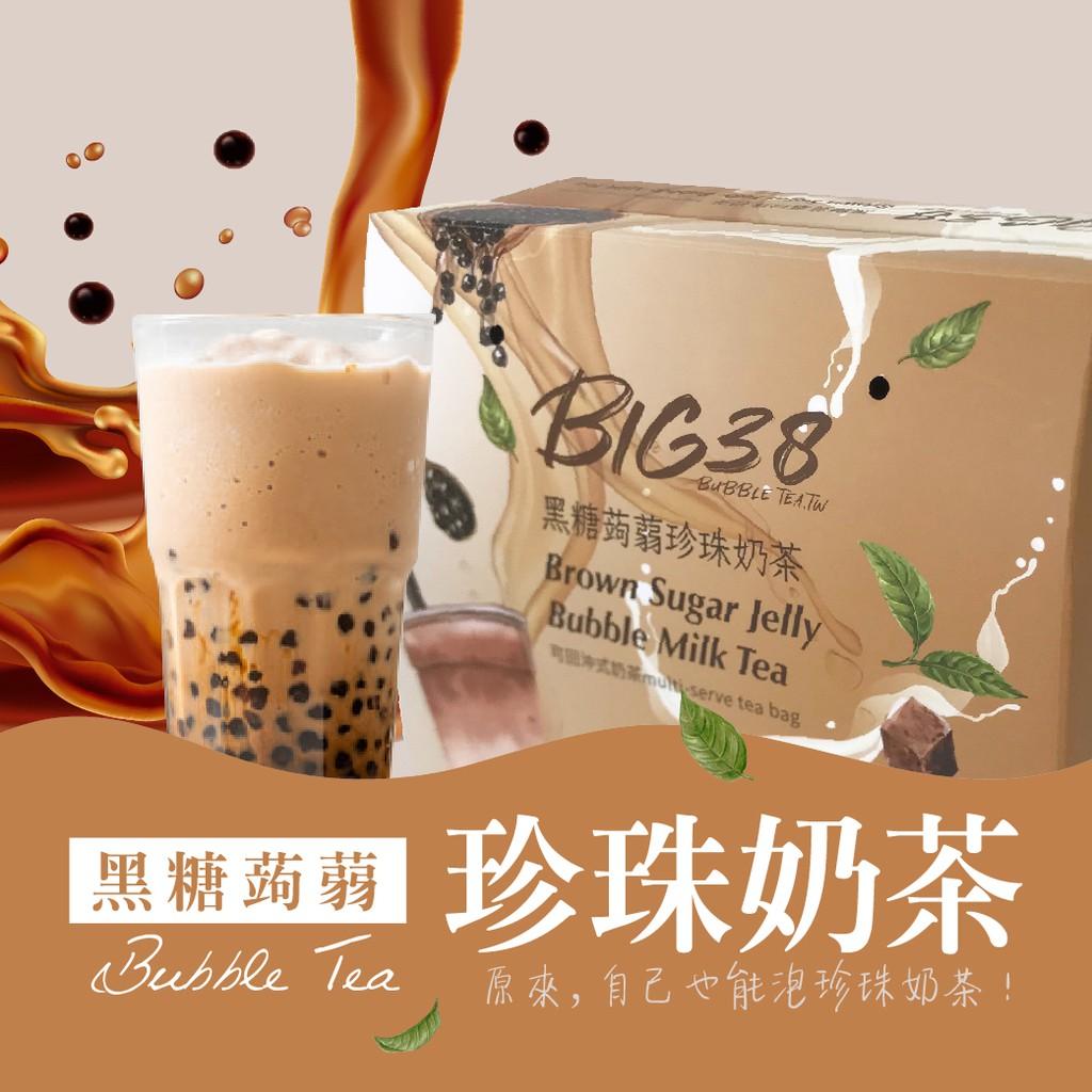 【啡堡創飲】黑糖蒟蒻珍珠奶茶 4入/盒 12入/禮盒