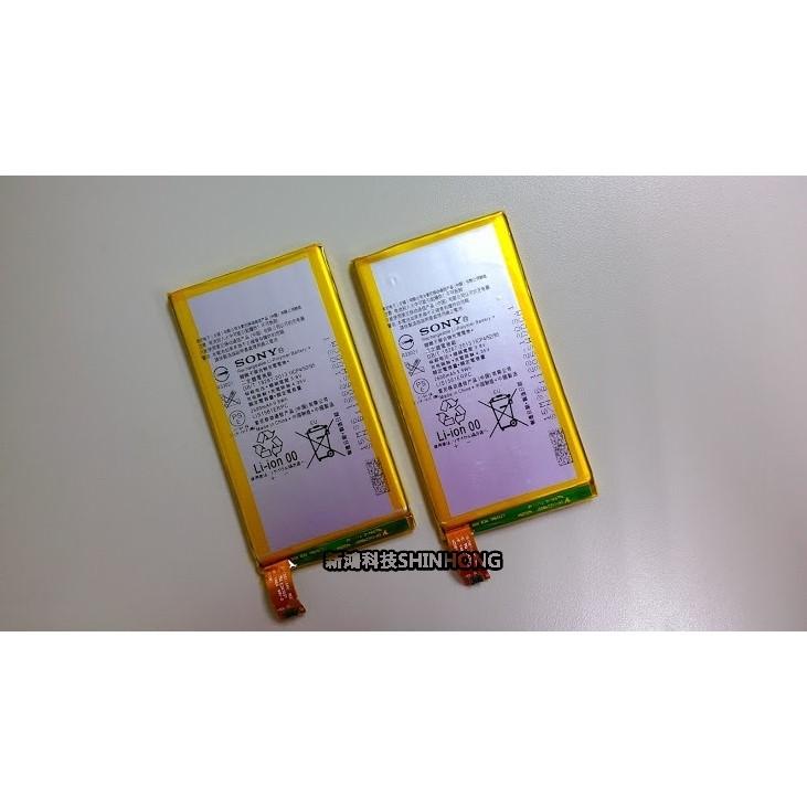 SONY Xperia Z1 Z1c Z2 Z2A Z3 Z3c Z4 C3 T3 全新原廠電池 無法充電 電池膨脹更換