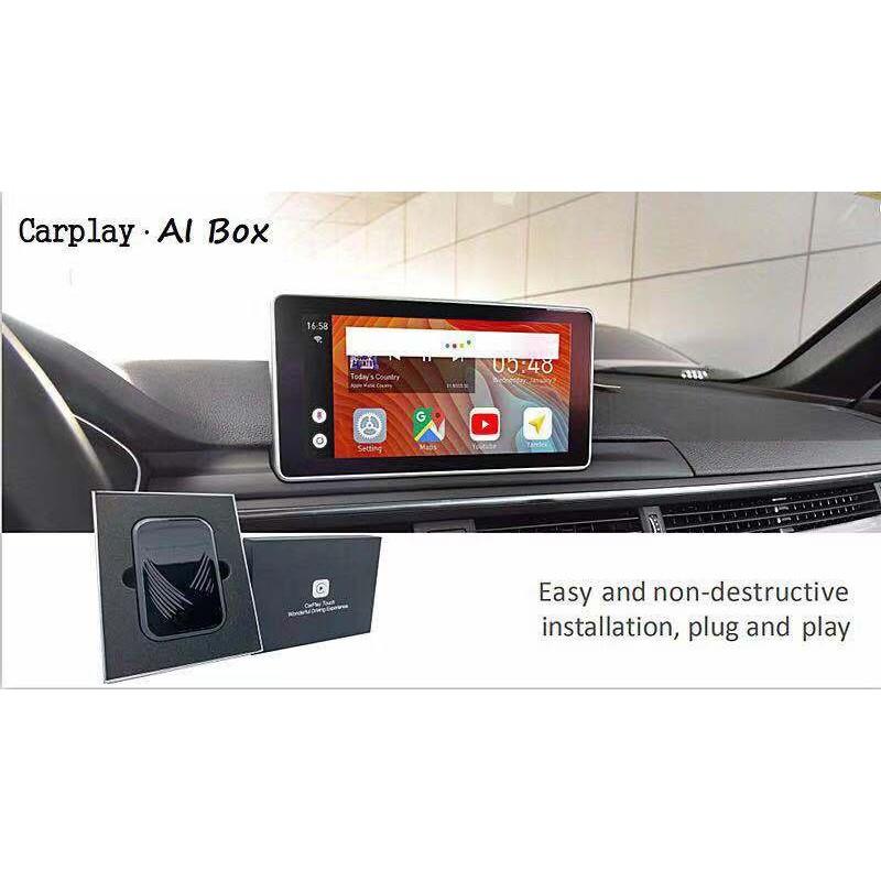 CarPlay Ai Box(CarPlay 智慧安卓介面盒)