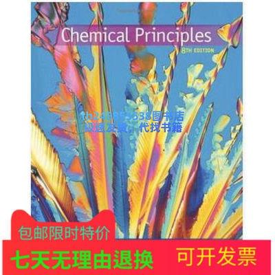 210全彩Chemical Principles 8th Edition by Steven S. Zumdahl21.