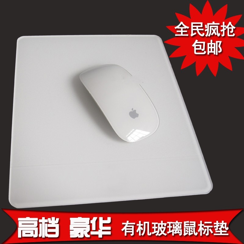 【3c專賣店】apple蘋果鼠標墊 MAC電腦有機玻璃磨砂白色亞克力鼠標墊 MousePad